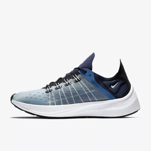 Nike EXP X14 1
