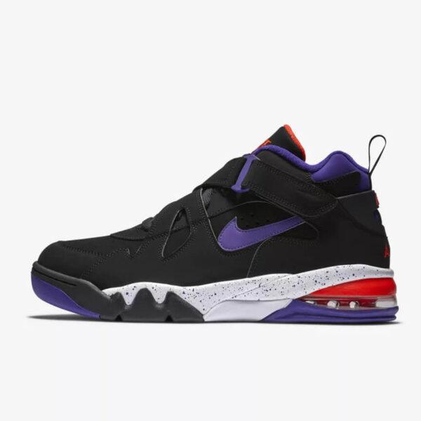 Nike Air Force Max CB 1