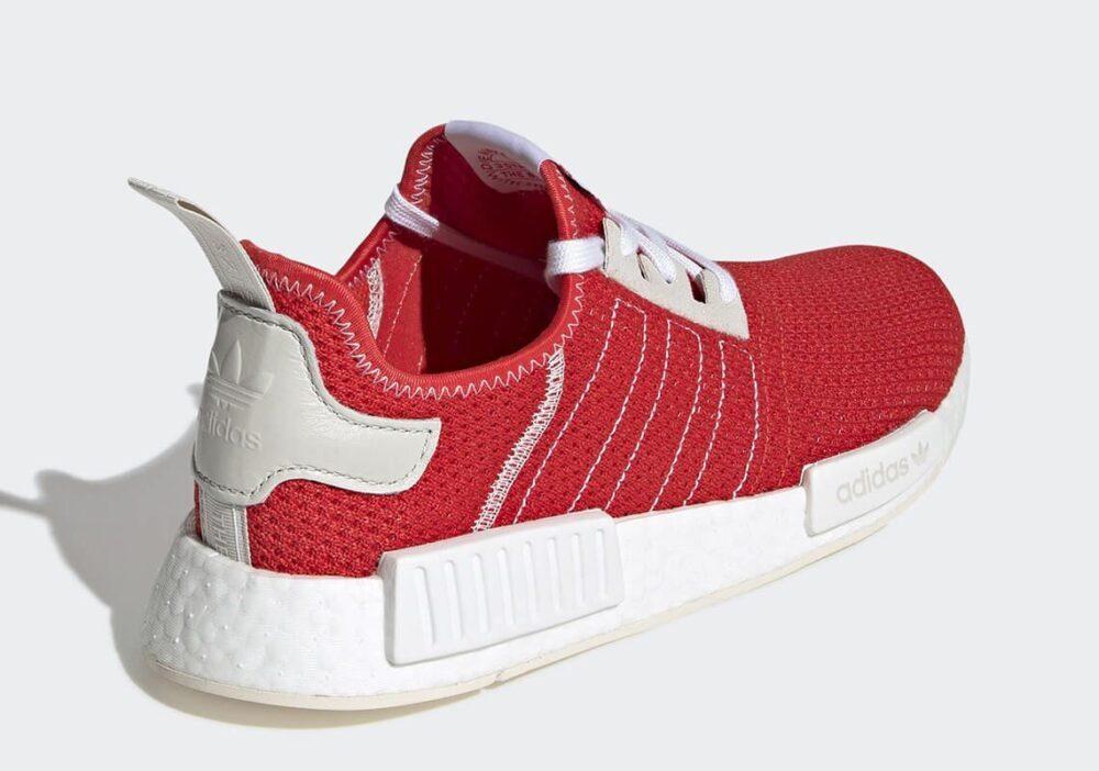 adidas nmd r1 BD7897 2