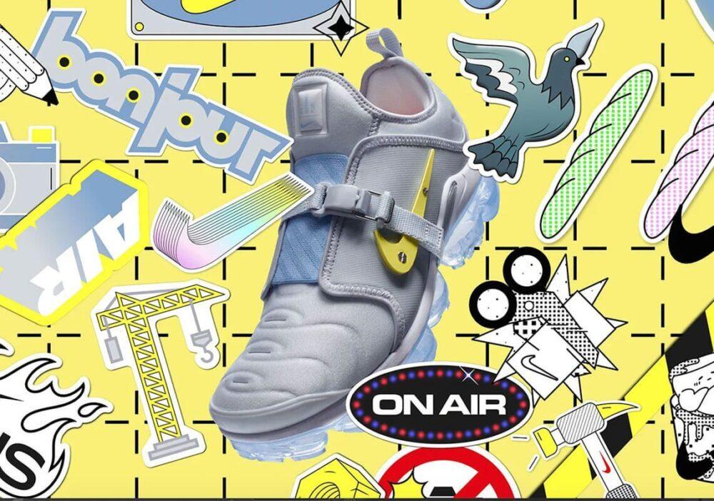 nike air vapormax plus on air paris snkrs release date