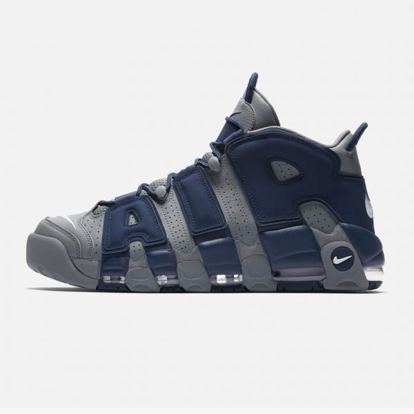 Air More Uptempo Georgetown 1