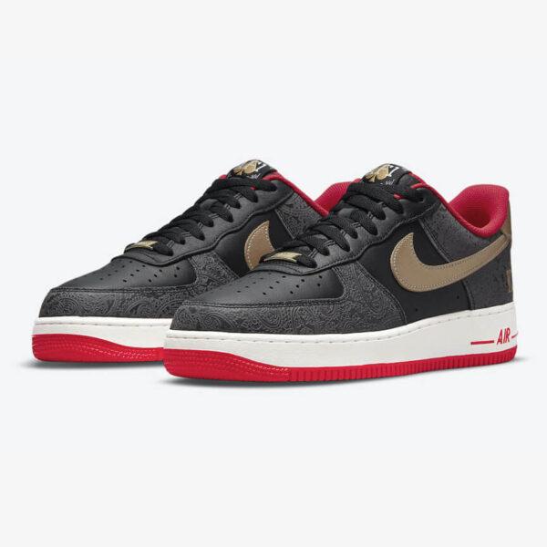 Nike Air Force 1 Low Spades