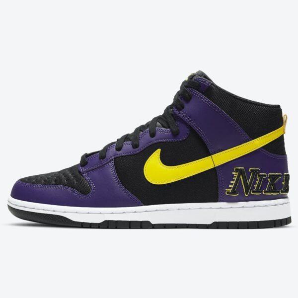 Nike Dunk High court purple 1