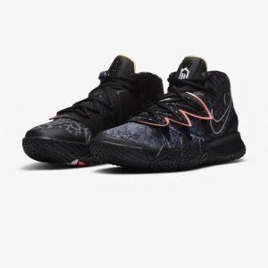 Nike Kybrid S2 33