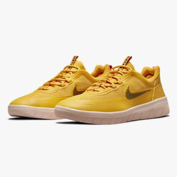 Nike SB Nyjah Free 2 2
